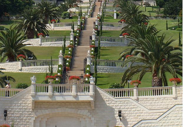 Haifa German Colony Gardens