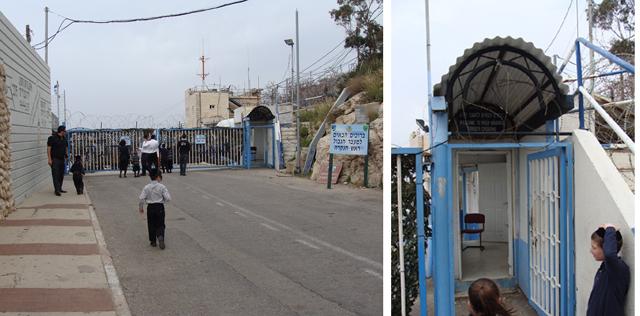Rosh HaNikra Lebanese Border