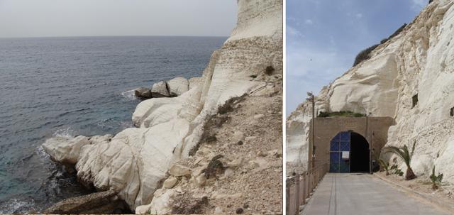 Rosh HaNikra Limestone Cliffs