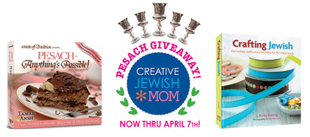 CJM PESACH GIVEAWAY image