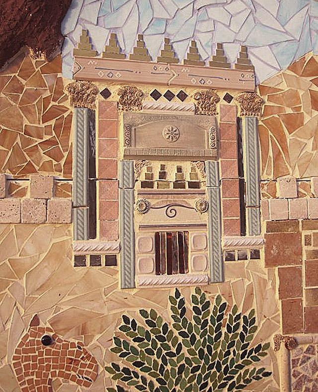 Beit HaMikdash Mosaic