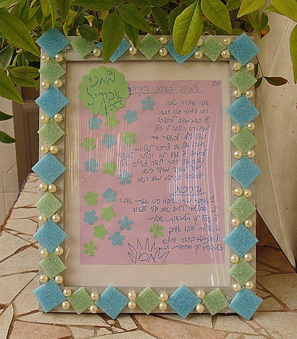 A Teacher Appreciation Mosaic Frame Made By An Eight Year