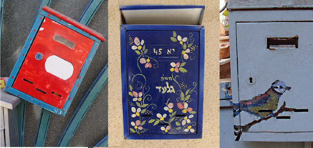 A Walk Around The Neighborhood Recently Got Me Noticing Some Cute Crafty  Mailboxes! The Painterly Bird On The Far Right Has Been Catching Me Eye For  Years, ...
