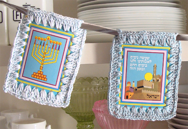 Hanukkah Crocheted Border Bunting