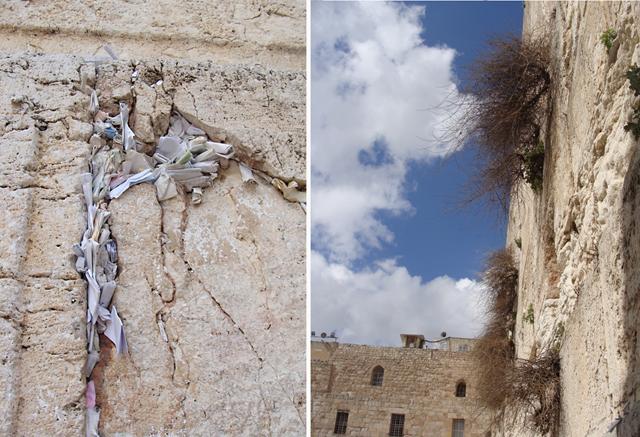 Jerusalem The Kotel wall Up close