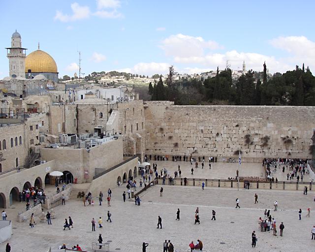 Jerusalem The kotel from Afar