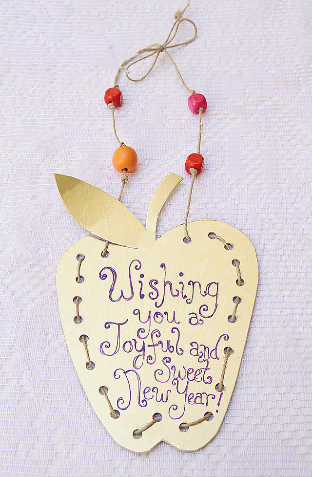 Jewish New Year Craft Apple Placard