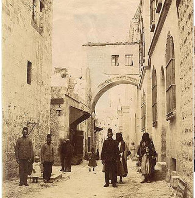 Old Jerusalem Photo