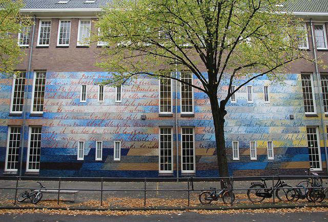 Amsterdam anne frank school
