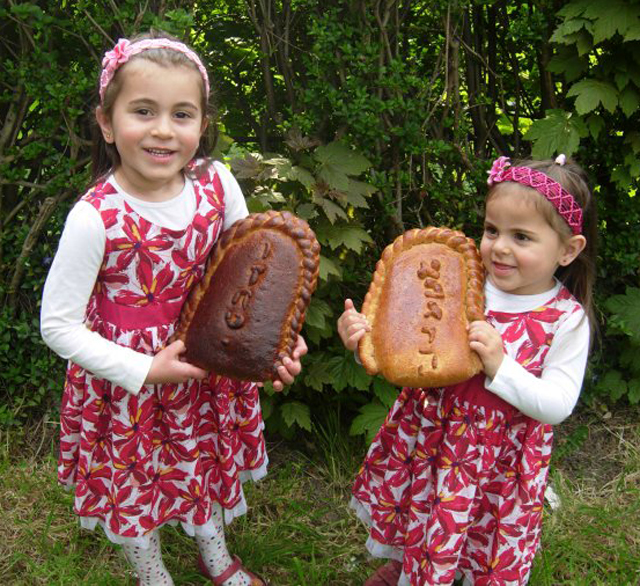 Challah for Shavuos luchos habris