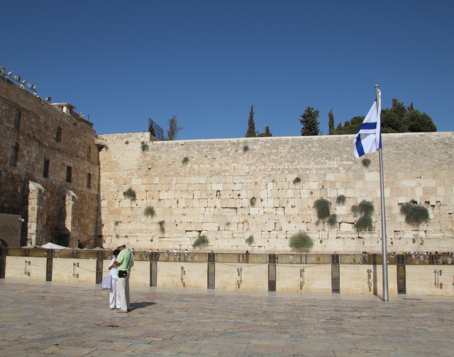 Jerusalem Old City Kotel Western Wall