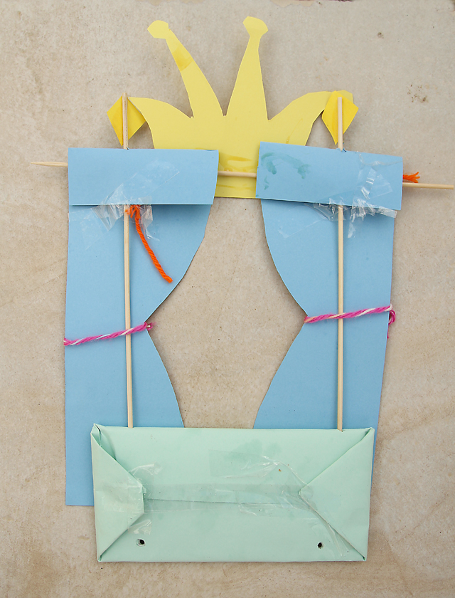 Spoon Puppet Theater back view