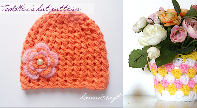 Crocheted hat pattern,granny vase cover