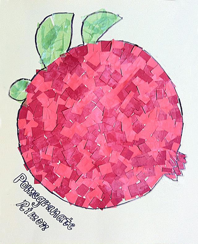 Paper Mosaic Kid's Collage Pomegranite