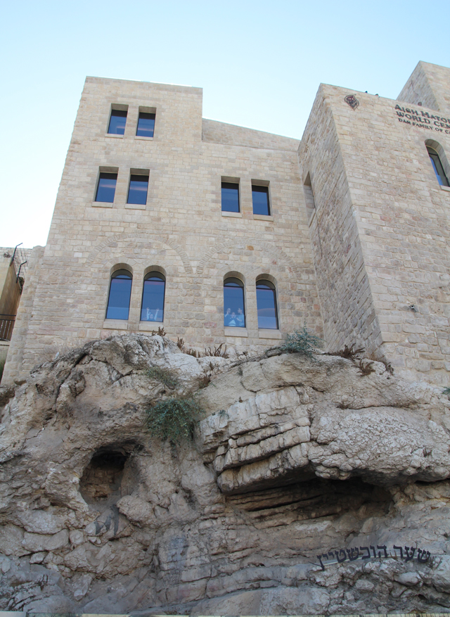 Jerusalem Old City Aish HaTorah World Center