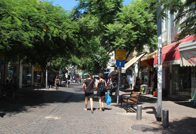 Nachalat Benyamin mall