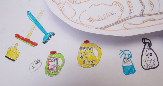 Brain Craft, cleaning products drawing