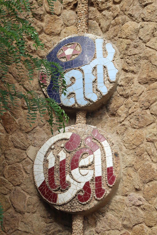Barcelona Park Guell signs