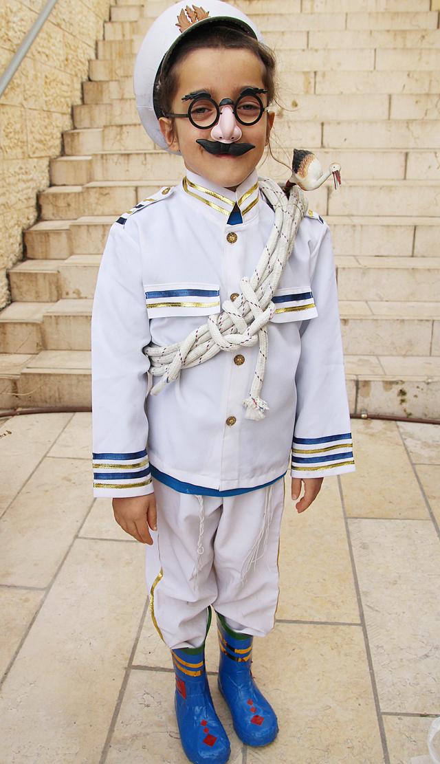 Ship Captain Costume