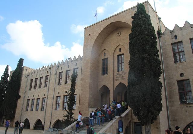 Haifa Museum Of Science,madatech