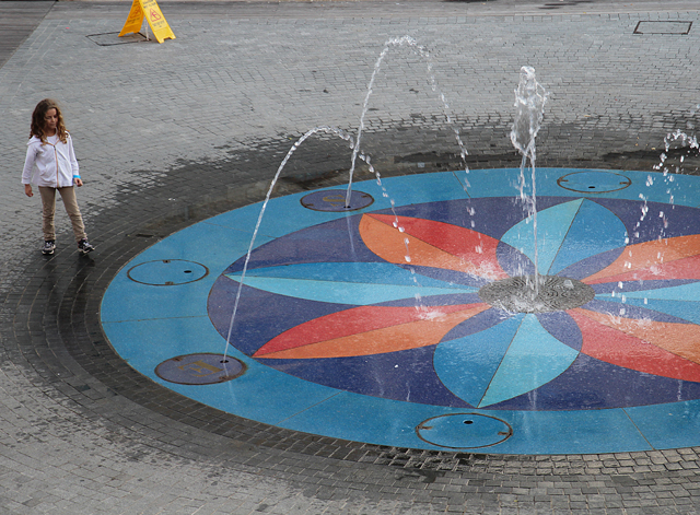 Haifa Museum of science courtyard fountain