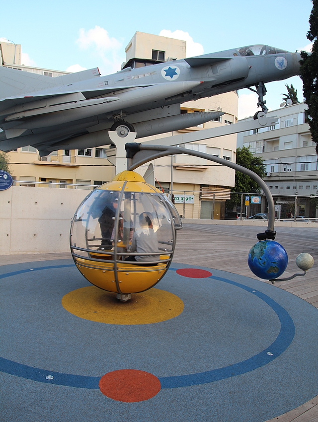 Haifa Museum of Science Planet playground aparatus