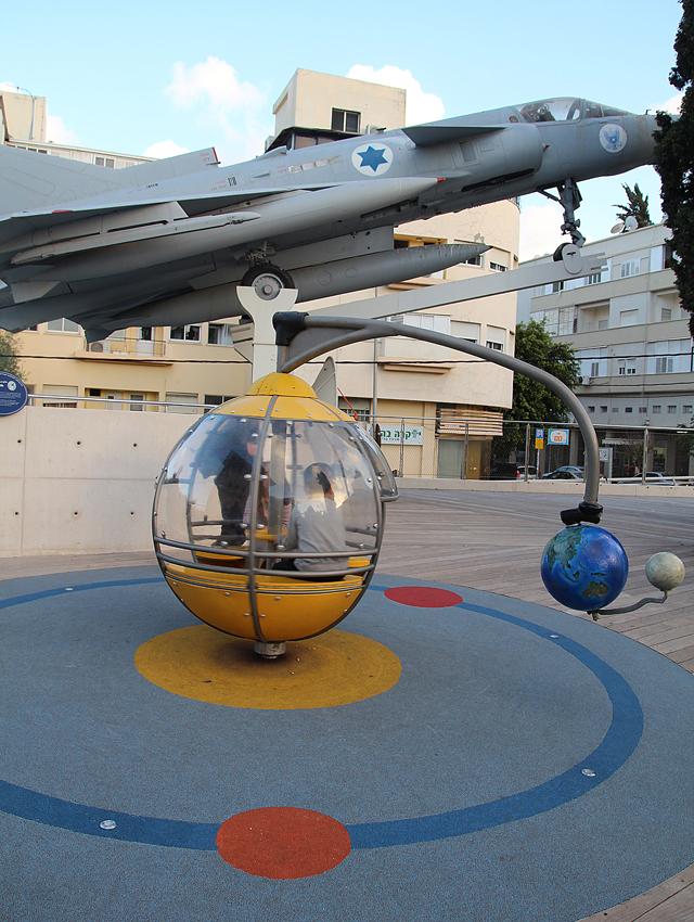 Haifa Museum of Science Planet playground aparatus