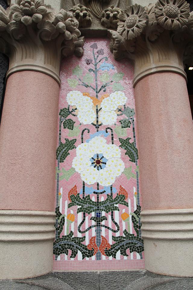 Barcelona Passieg De Gracia Mosaic