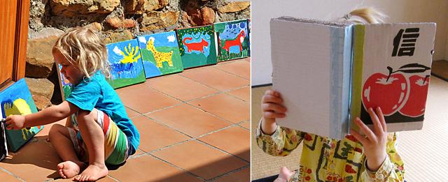 Animal paintings,cardboard book