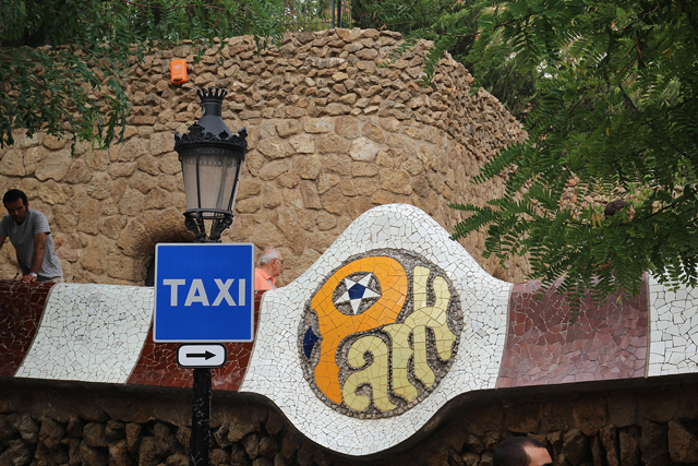 Barcelona Park Guell Mosaic park sign