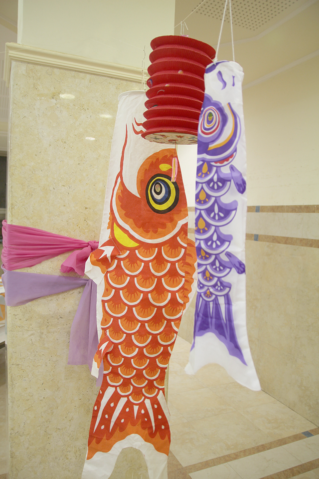 Purim Decorations Japanese Coy Kites