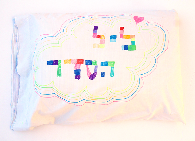 Passover Kids Craft Seder Pillowcases