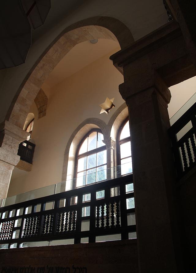 Haifa Museum of science,interior