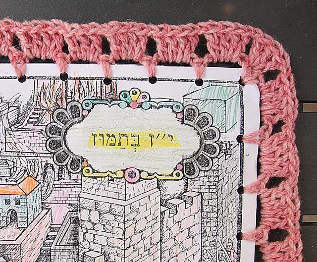 Crocheted Edge on Paper detail