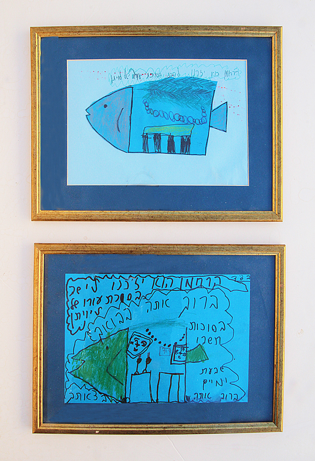 Sukkah Decorations Framed Kid's Art