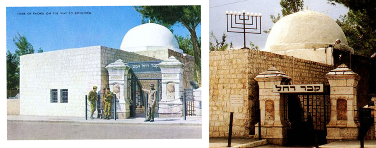 Kever Rachel Photos Historic