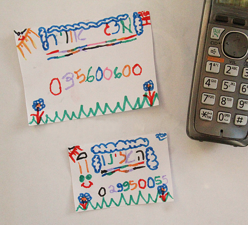 Doodle Phone number notes
