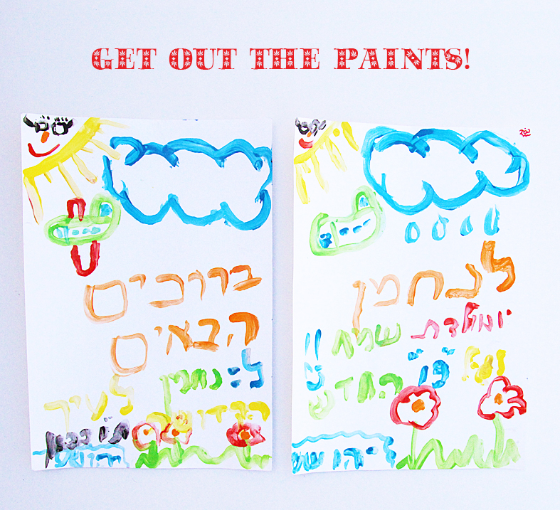 Encouraging Kids To Create Using A Variety Of Materials - creative jewish  mom