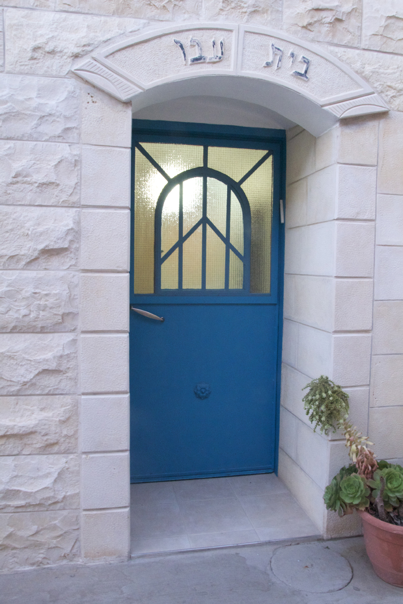 Blue Door In Old City Safed