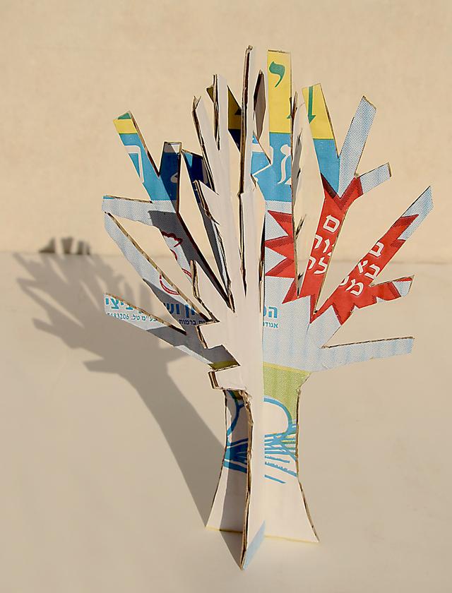Tu b'shevat roundup cardboard tree