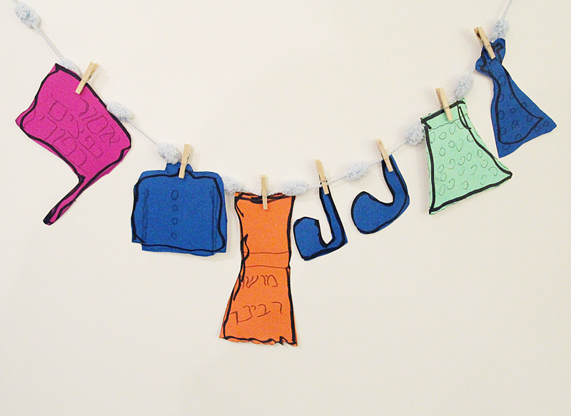 Purim Costume clothesline craft for boys