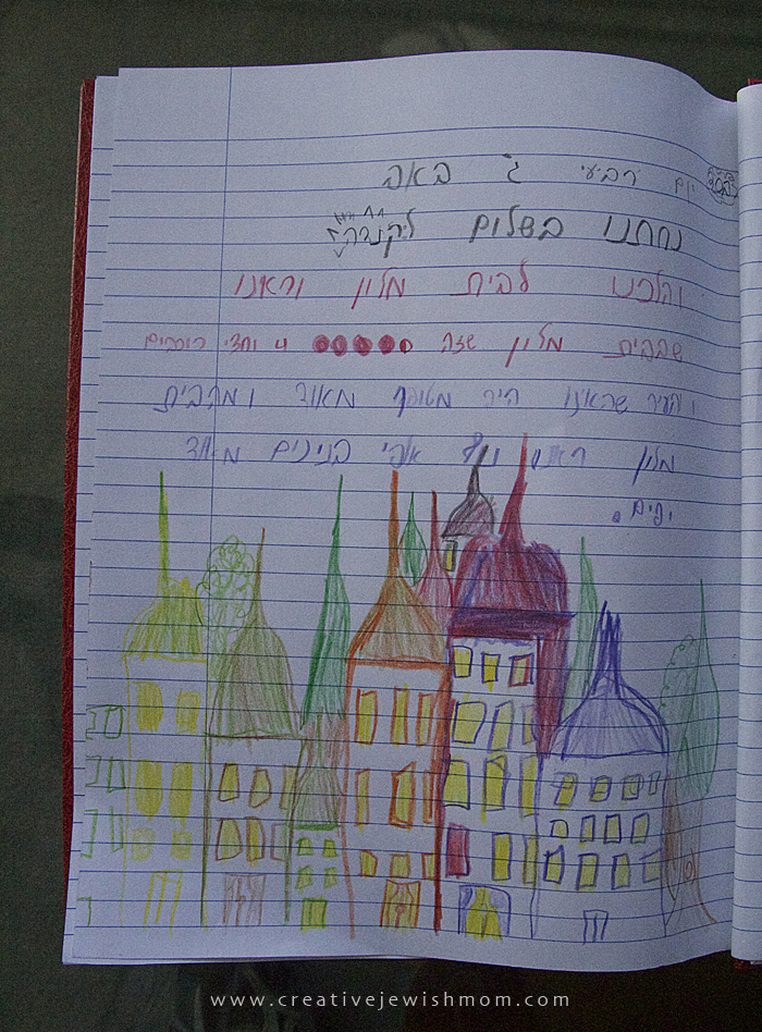Travel Journal For Kids With Illustrations
