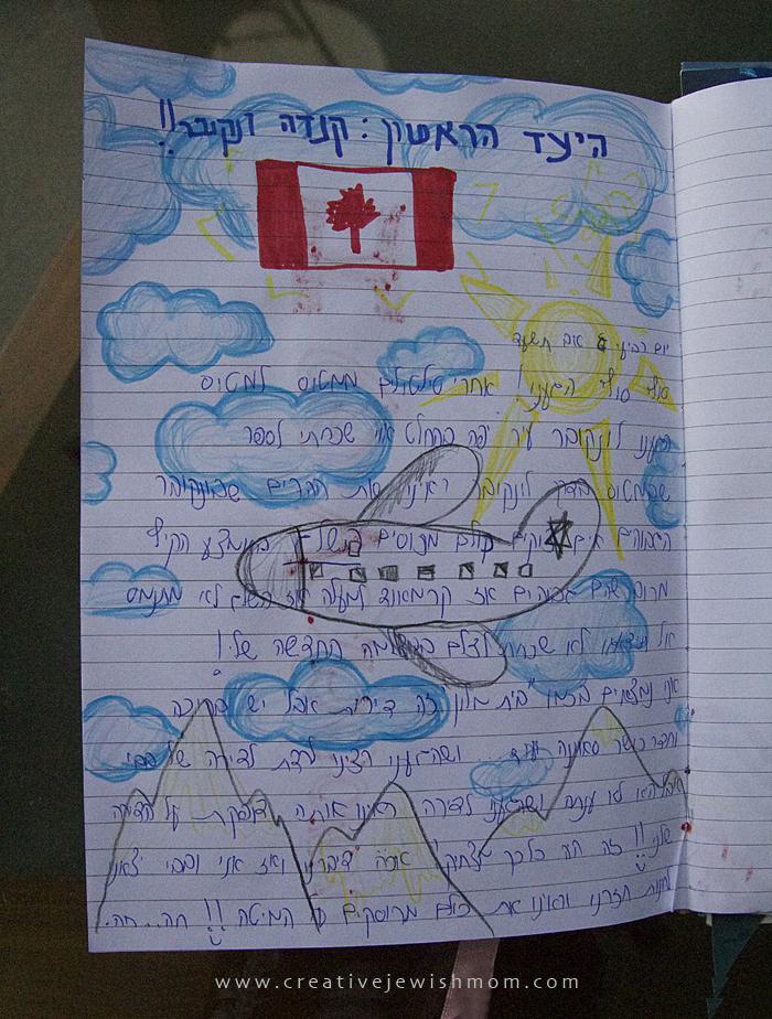Travel Journal idea for kids