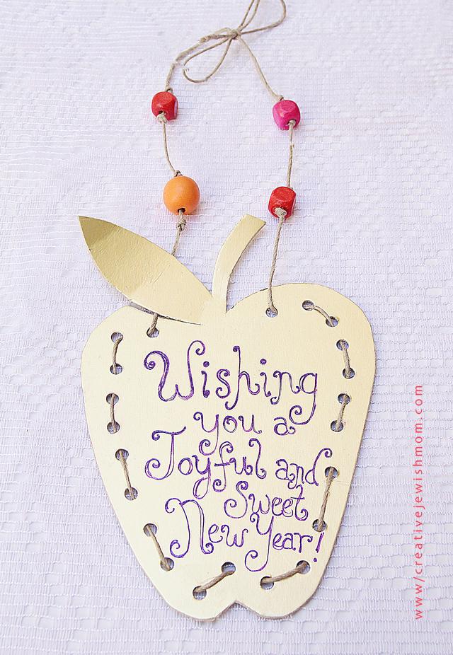 Rosh Hashana Craft Golden Apple Placard