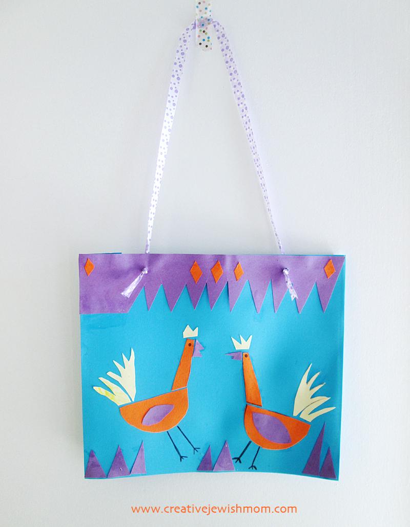 Yom Kippur Cut Paper craft for kids