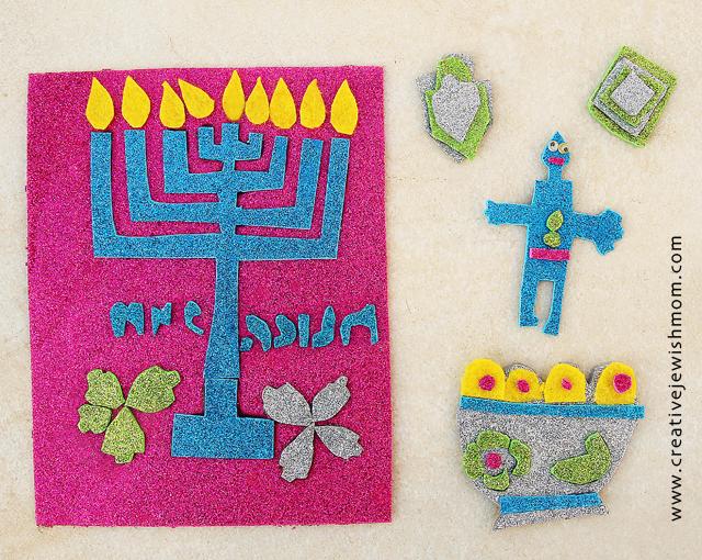 Hanukkah kids crafts craft foam magnets