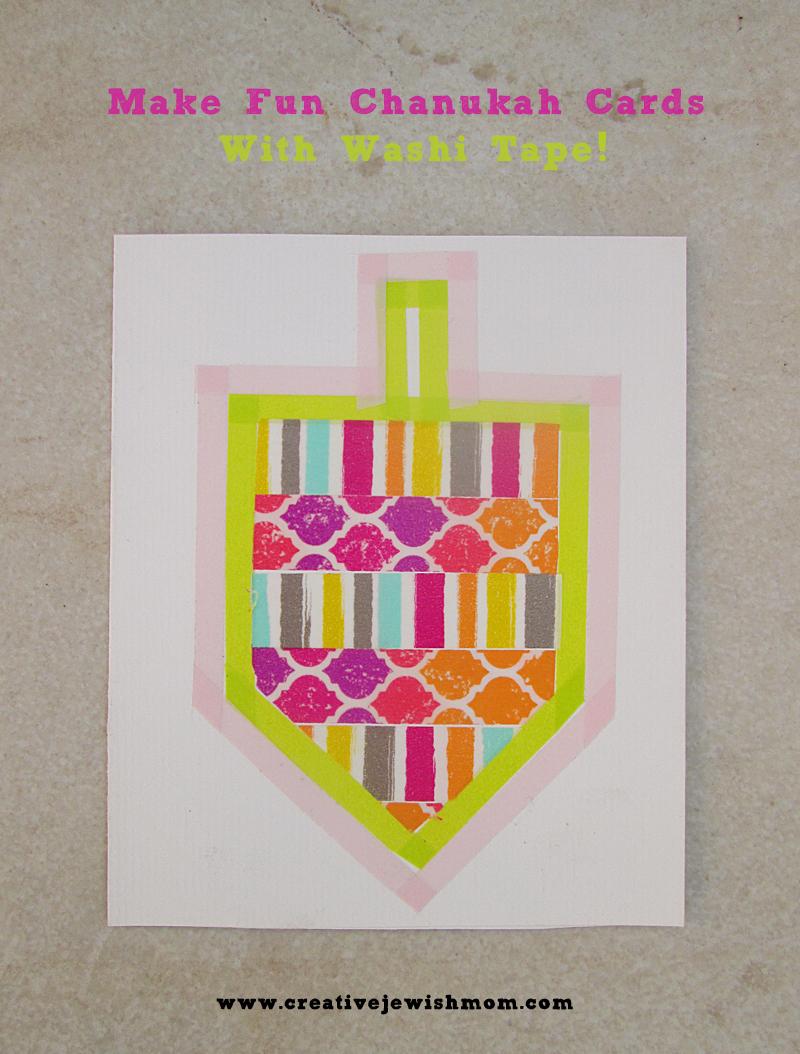 Hanukkah Card Craft With Washi tape dreidel