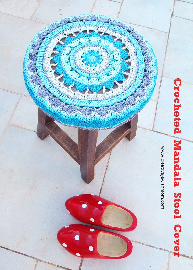 Crocheted Mandala Stool Cover Blue