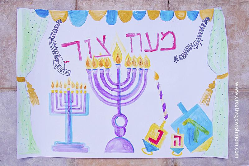 Hanukkah Poster Craft With Dreidels