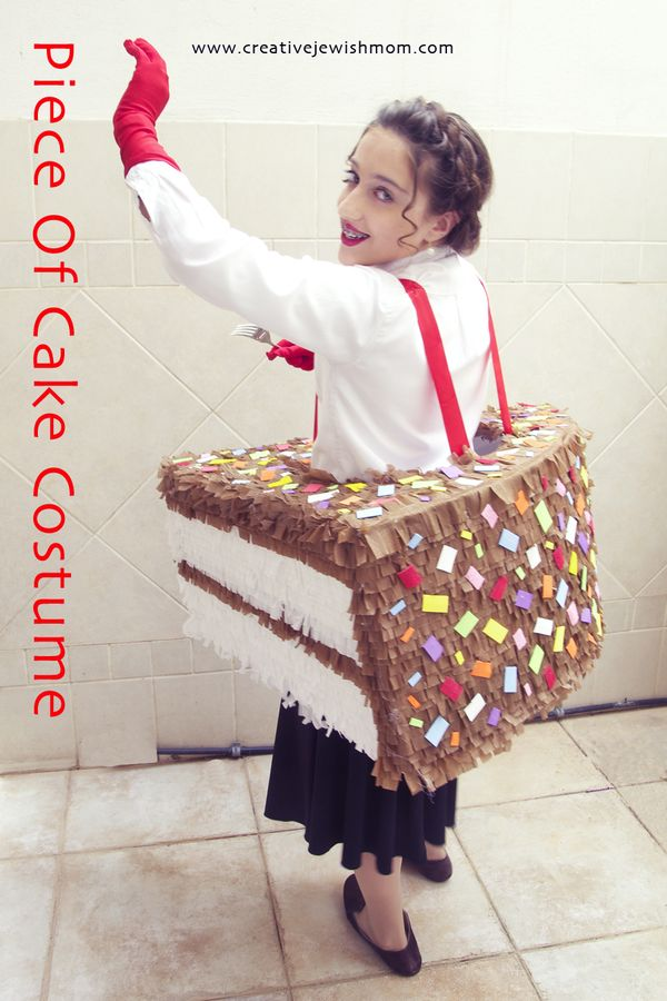 Piece Of Cake Pinata Costume Creative Jewish Mom